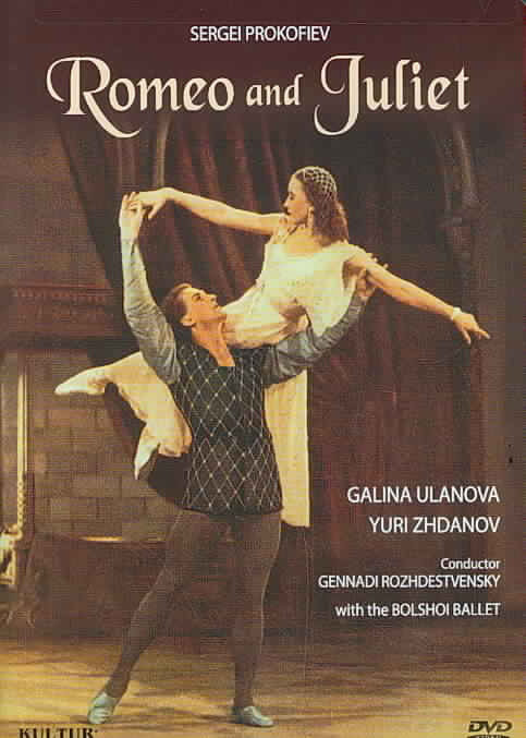ROMEO AND JULIET BY PROKOFIEV,SERGEY (DVD)